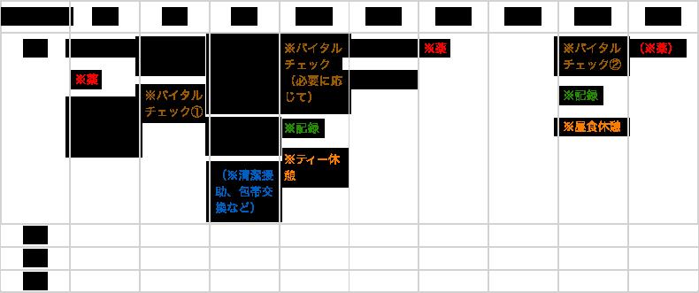 img2-1
