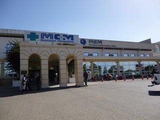 アフリカで医療を受ける in エチオピア