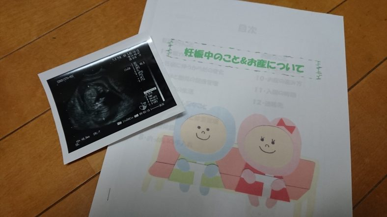看護師✕子育て 〜妊婦生活と社会