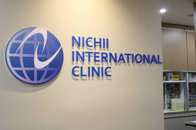 ニチイインターナショナルクリニックinシンガポール
