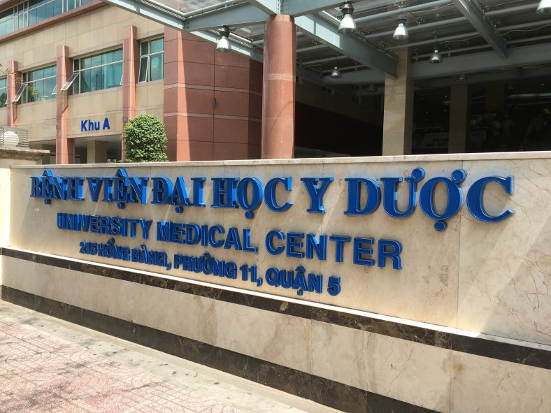 No.15 ベトナム University Medical Center HCMC 3/3