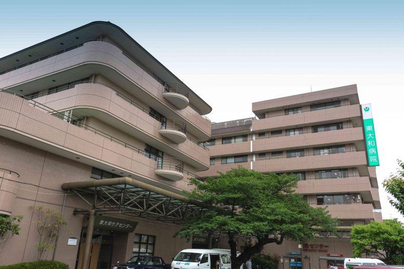 社会医療法人財団 大和会 東大和病院