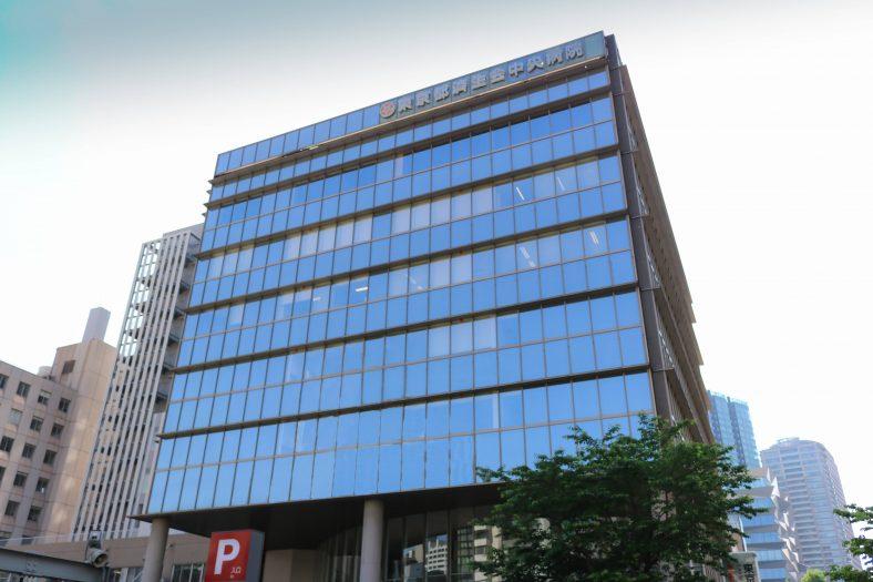 東京都済生会中央病院