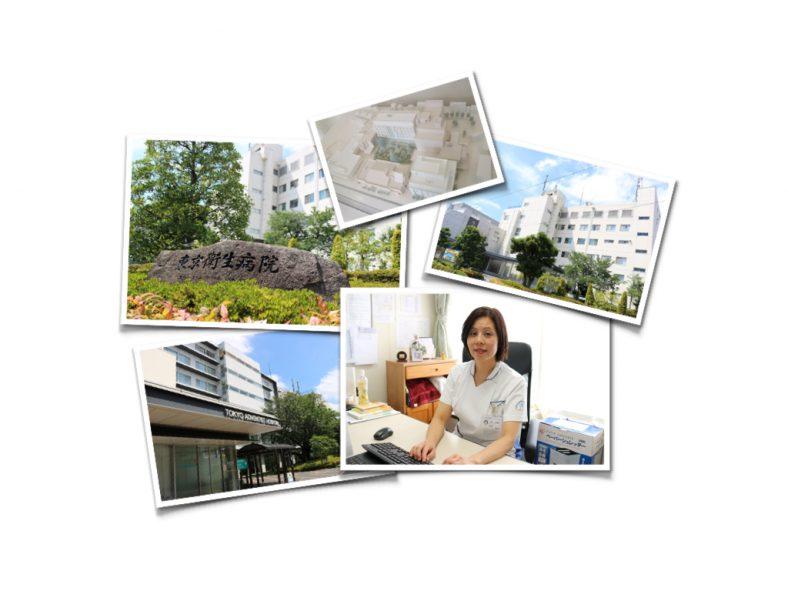平野美理香様(東京衛生病院)「色々なことに看護師は関わるので、何一つ無駄なことはない」
