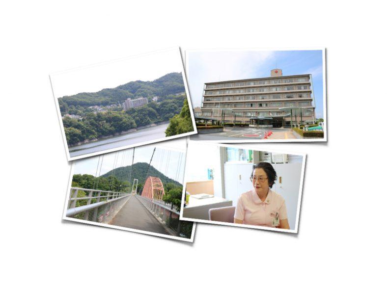 荒尾都威子様(相模原赤十字病院)「色んな事を話合って前に進める病院、看護部」