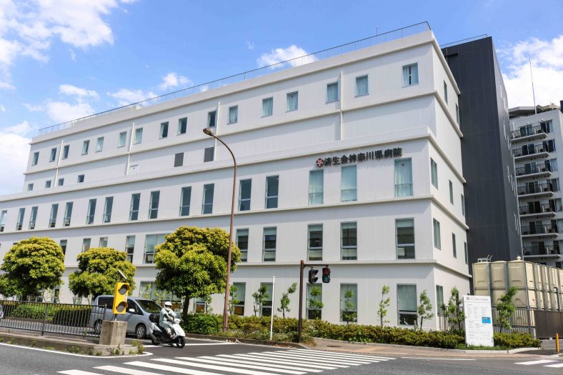 社会福祉法人 恩賜財団 済生会神奈川県病院