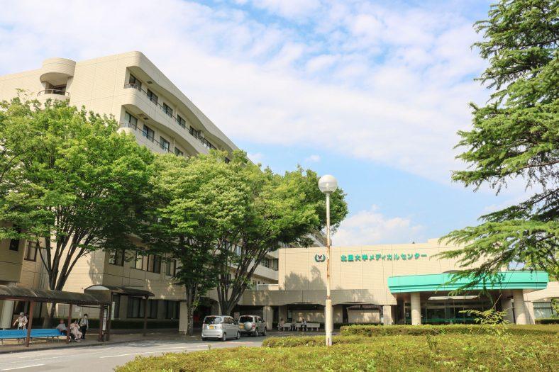 学校法人北里研究所 北里大学メディカルセンター