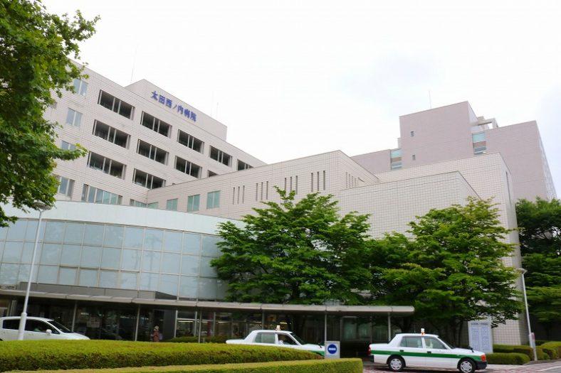 太田西ノ内病院