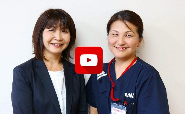 田中 愛美様 (水戸医療センター) 「人としての経験を積んでほしい」