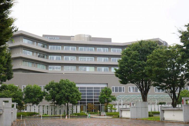 伊那中央病院
