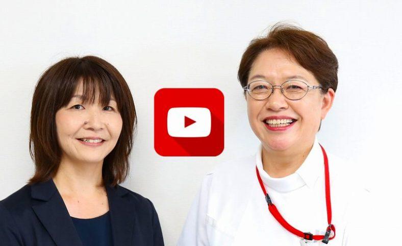 嶋田 廣子様 (丸子中央病院)「患者さんのための看護を提供する」