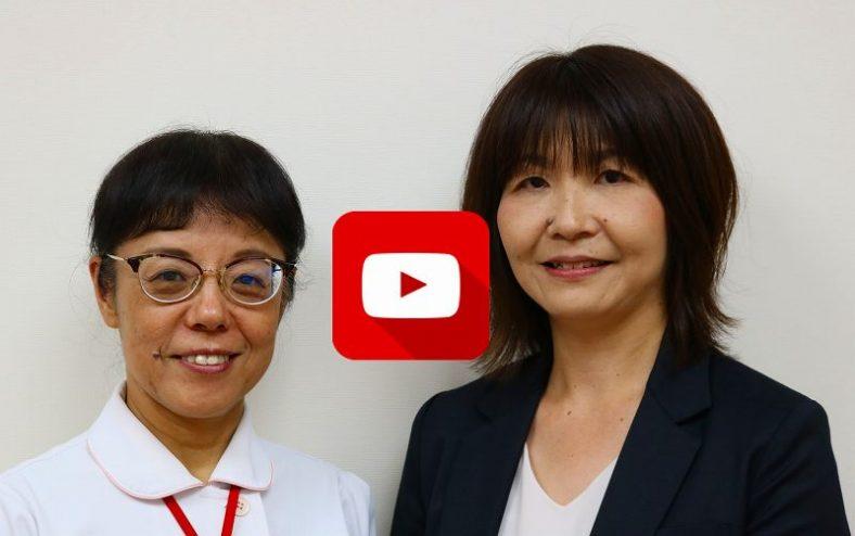 平岡 翠様 (名古屋市立大学病院) 「論理的な思考力と患者さんの気持ちを理解できる感性が必要」
