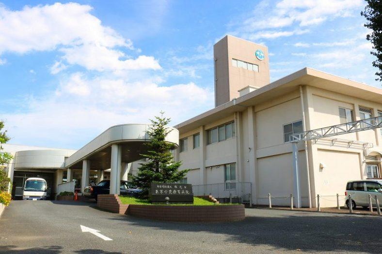東京小児療育病院