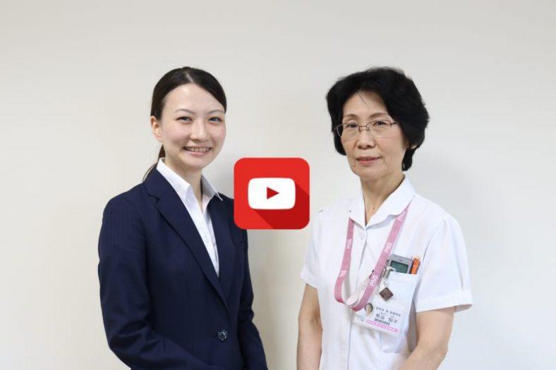 熊谷 恒子様 (東北公済病院) 「自分の思いは患者さんに伝わる」