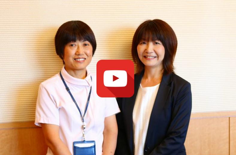 佐々木 美奈子様 (新潟県立精神医療センター) 「患者さんとスタッフが自然に微笑んでいる姿が一番安心」