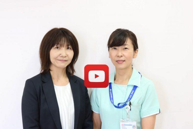 小坂 晶巳様 (相澤病院) 「地域に出ても通用する看護師になってほしい」