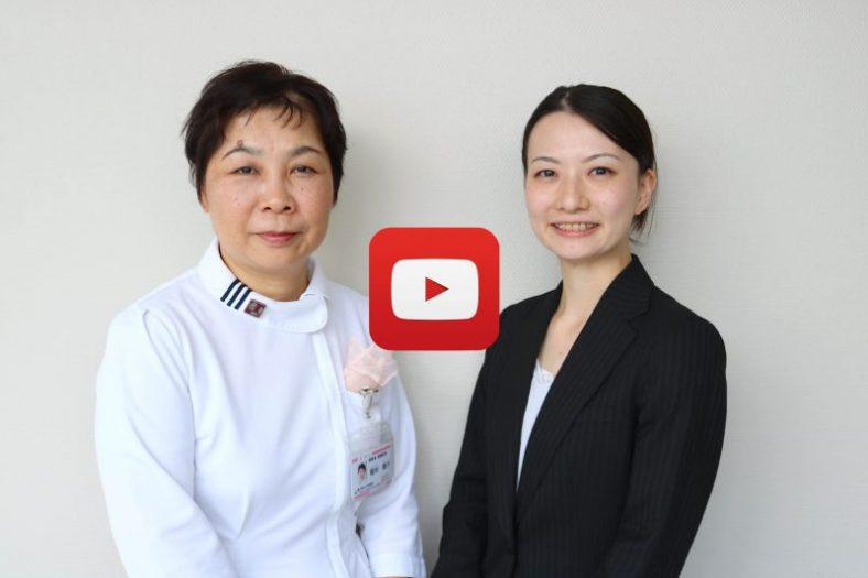 稲村 睦子様(富山県立中央病院)「私が受け持ちで良かったと思って貰いたい」