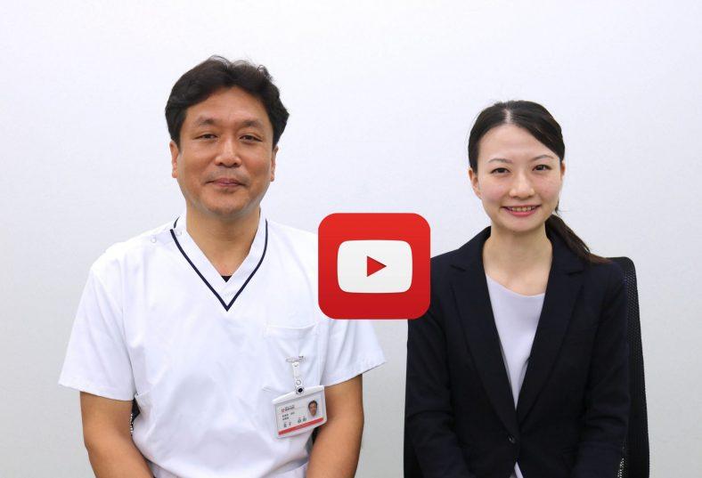 金子 直由様(関野病院)「看護師も幸せに働く病院」