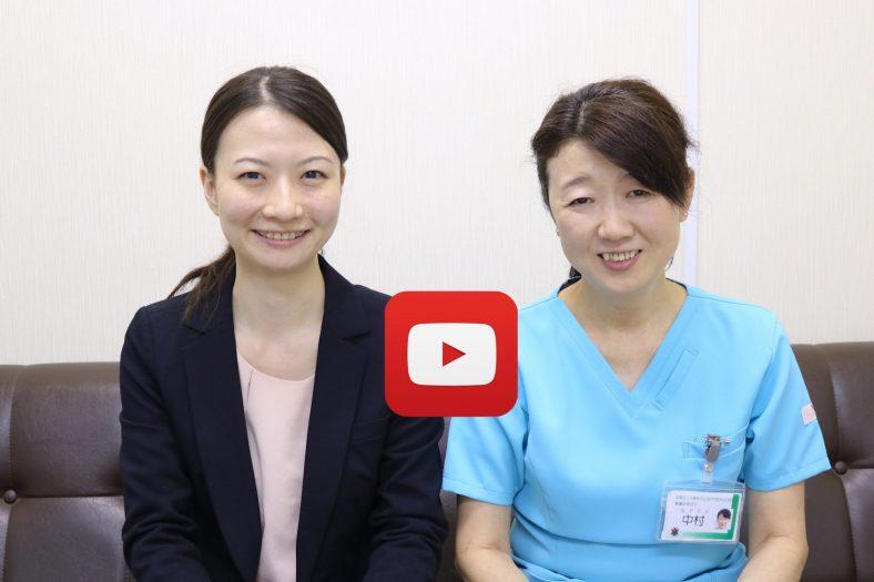 中村 美津様(神戸徳洲会病院)「人間関係が良い病院」