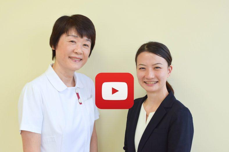 蒔苗 奈都代様(防衛医科大学校病院)「愛と智と看護」