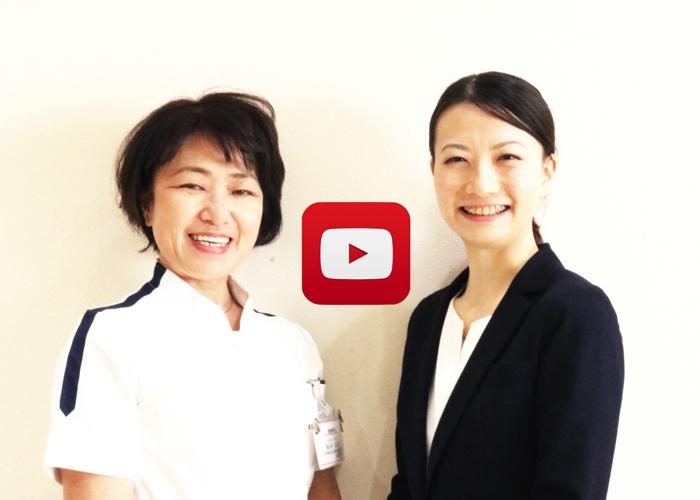 新井久栄様(埼玉慈恵病院)「明るく楽しく幸せに働く」