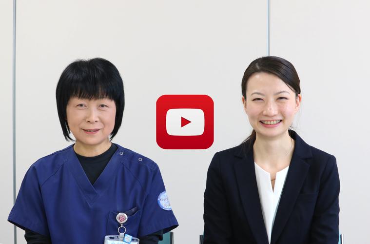 戸口 修子様(埼玉医科大学国際医療センター)「患者さんに会いに行く」