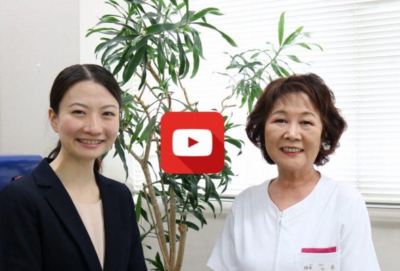 田中 義子様(さくら記念病院)「子育てしながら働くことができる病院をつくる」