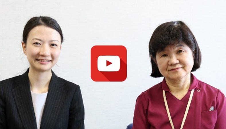三崎 洋美様(愛川北部病院)「看護師として、看護を好きになって欲しい」