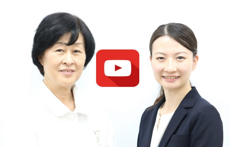 露木 道子様(湘南東部総合病院)「患者さん、家族と一緒に喜び合えるひとときをつくる看護の喜び」