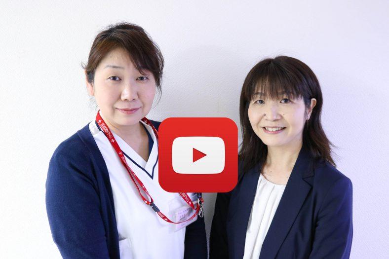 副院長 看護部長  永江 記美湖様(山内病院)