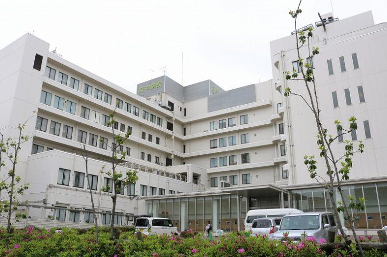 生長会 府中病院