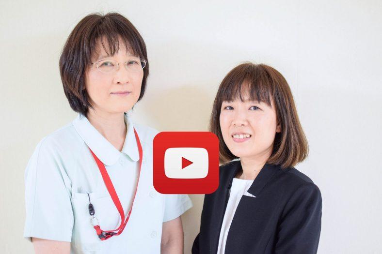 看護部長 中野 真寿美様(広島市立安佐市民病院)