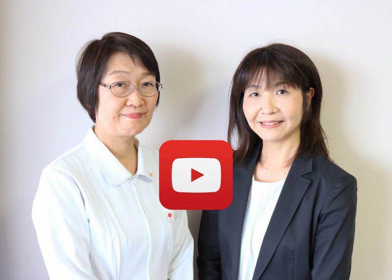 看護部長 若林 稲美様(武蔵野赤十字病院)