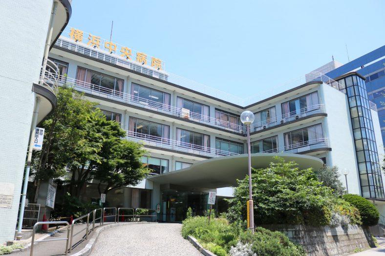 JCHO横浜中央病院