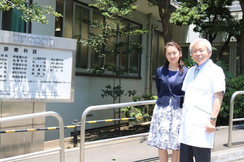 No.168 病院長 藤田宜是様(JCHO横浜中央病院)前編:患者さんがハッピーになる医療