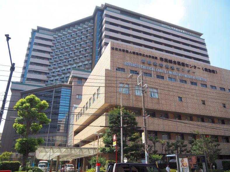 横浜市立大学附属市民総合医療センター