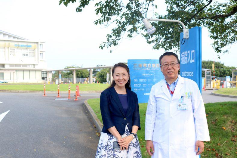 No.181 病院長 小澤幸弘様(三浦市立病院)前編:三浦半島南端の地域医療