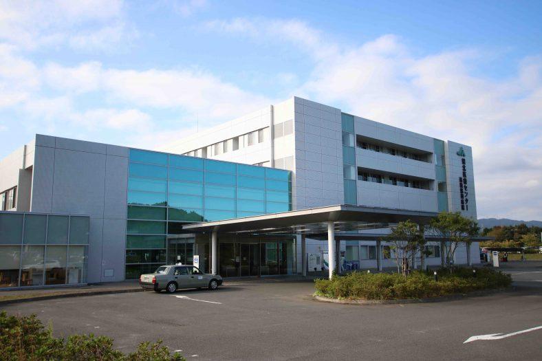 県北医療センター高萩協同病院