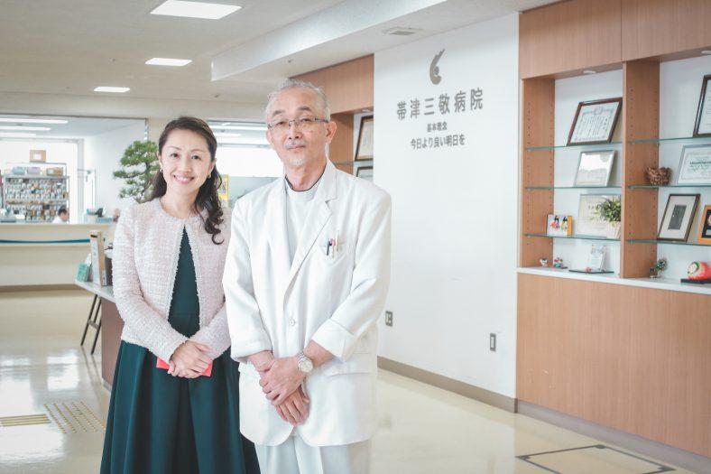 No.261 帯津三敬病院 増田俊和 理事長・院長 前編:得意分野を伸ばし経験を重ねる