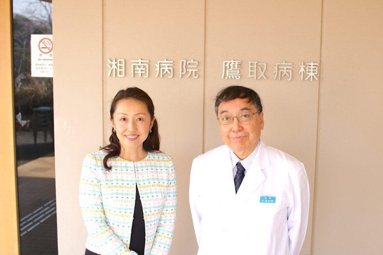 No.256 湘南病院 大滝紀宏 院長 前編:患者さんの新しい人生を支援する