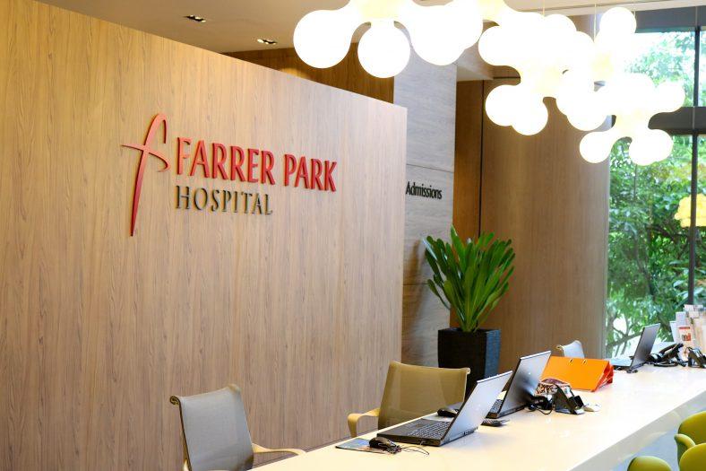 ファラーパーク病院inシンガポール