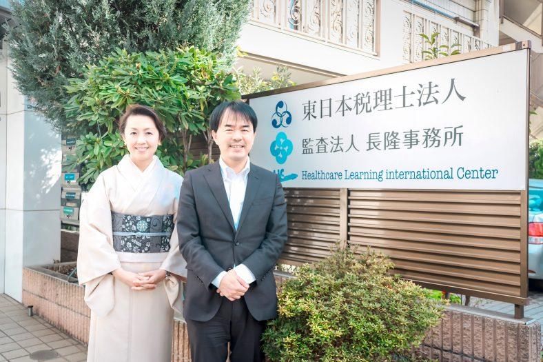 No.277 東日本税理士法人 長 英一郎 所長 前編:医療専門の税理士法人として広く活動を展開